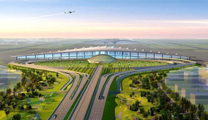 首都国际机场扩建工程